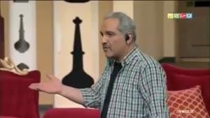 توصیف جالب مهران مدیری از فرزندان دولت مردان