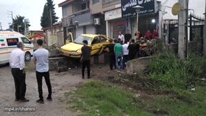 حوادث غیر مترقبه