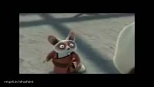 انیمیشن پاندا کونگ فو کار قسمت چهارم