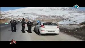 پلیس کنترل نامحسوس و شکار راننده خانمی با یک میلیون خلافی