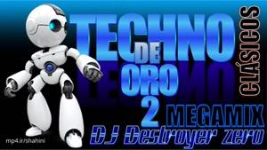 مگا میکس موزیک tECHNO
