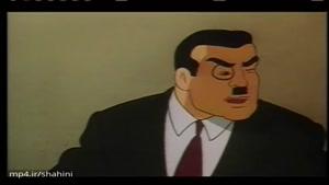 انیمیشن سوپر من قسمت شانزدهم و پایانی