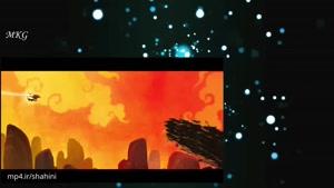 پاندا کونگ فو کار قسمت بیستم و سوم