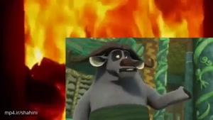 انیمیشن پاندا کونگ فو کار قسمت دوم
