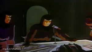 انیمیشن سوپر من قسمت پنجم