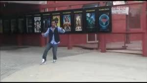 رقص دیدنی