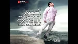 بابک جهانبخش - اکسیژن