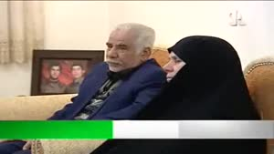 دیدارکردن رئیس جمهور با خانواده شهید مفتح