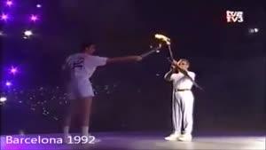 روشن کردن مشعل المپیک در سالهای قبل