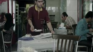 فیلم سینمایی شکاف