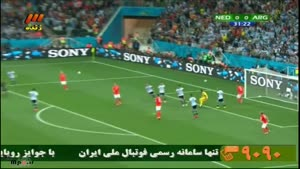 آرژانتین ۴ - ۲ هلند (ضربات پنالتی)