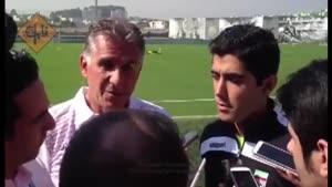 مصاحبه کی روش قبل از بازی با بوسنی.