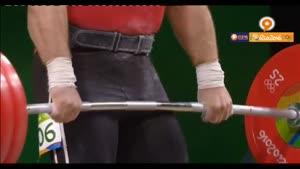 رقابت وزنه برداری دو ضرب دسته نیمه سنگین
