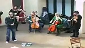گروه نوازنده باحال