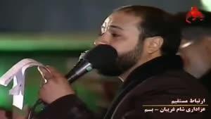 مداحی بسیار زیبا جواد حسین خانی