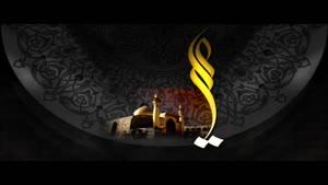 مداحی داغ هجران شهادت امام علی حسین