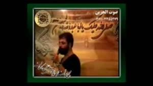 شهادت حضرت علی سینه زنی