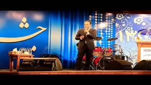 تقلید صدای جالب شهرام شکوهی ازحسن ریوندی