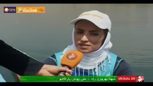 شهلا بهروزی راد تنها بانوی قایقران ایران در پارالمپیک