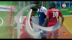 ایران ۲ - ۰ مراکش