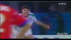 ایران ۱-۲ کره جنوبی (جام ملت های آسیا ۲۰۰۰)