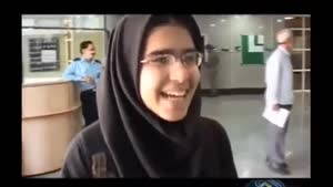 دختر ۱۳ ساله ایرانی نابغه پزشکی