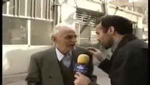 مصاحبه های خيلي خنده دار