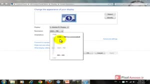 نحوه تنظیم کردن وضوح تصویر در ویندوز ۷