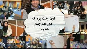 آموزشگاه زبان لبخند