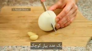آموزش آشپزی - کله جوش