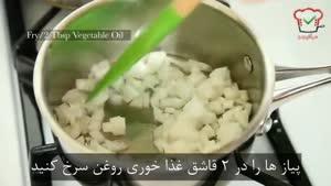 آموزش آشپزی - قلیه ماهی