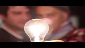 آنونس متفاوت فیلم لامپ ۱۰۰