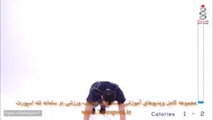آموزش تمرینات بدنسازی در خانه؛ تمرینات هوازی سنگین