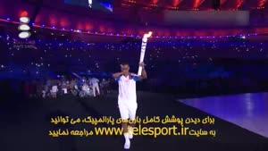 مراسم روشن شدن مشعل پارالمپیک ۲۰۱۶ در ریو