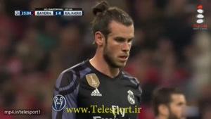بایرن مونیخ ۱ - رئال مادرید ۲ ؛ رونالدو ۱۰۰گله شد