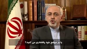 مصاحبه دکتر ظریف قبل از مذاکرات