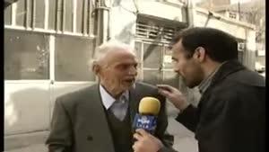 مصاحبه هایی که هیچ وقت پخش نمی شود