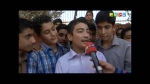 نسیم استان
