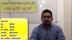 قویترین روش آموزش زبان فرانسه در اهواز و ایران با استاد ۱۰ زبانه (استاد علی کیانپور)-۲۰ جلسه-تضمینی