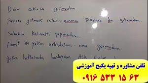 آموزش زبان ترکی استانبولی-مکالمه ترکی استانبولی-کلمات ترکی استانبولی-گرامر ترکی استانبولی