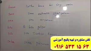 آموزش زبان ترکی استانبولی-کلمات ترکی استانبولی-مکالمه ترکی استانبولی-استاد علی کیانپور