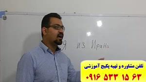 قویترین و سریعترین روش آموزش زبان روسی در اهواز و ایران با استاد علی کیانپور