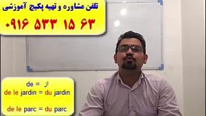 آموزش زبان فرانسه در اهواز و ایران-آموزش مکالمه زبان فرانسه-آزمون زبان فرانسه TEF-آزمون فرانسه TCF
