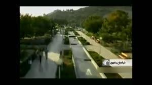 جاذبه های توریستی بوستان کوه سنگی مشهد.