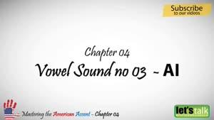 مکالمه لهجه آمریکایی - قسمت چهارم