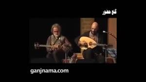 آواز محمد رضا شجریان