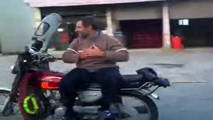 موتور سواری به سبک ایرونی
