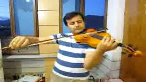 نوازندگی قطعه رسوای زمانه با ویولن