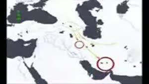 سرزمین پارسیان