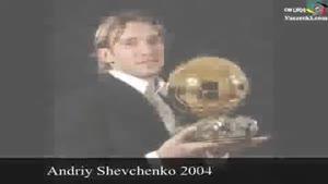برندگان توپ طلایی هر سال